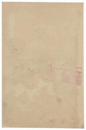 Momiji no ga, Chapter 7 by Gekko (1859 - 1920)