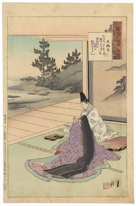 Suetsumuhana, Chapter 6 by Gekko (1859 - 1920)