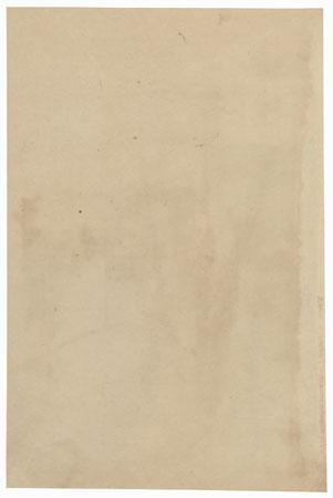 Wakamurasaki, Chapter 5 by Gekko (1859 - 1920)