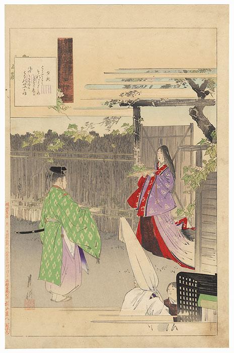 Yugao, Chapter 4 by Gekko (1859 - 1920)