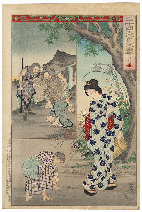 No. 17, Cai Shun: Picking Mulberries for His Mother, 1891 by Chikanobu (1838 - 1912)