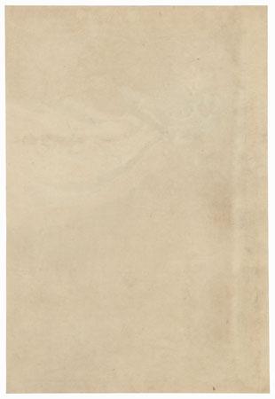 The Nine-tailed Fox by Gekko (1859 - 1920)