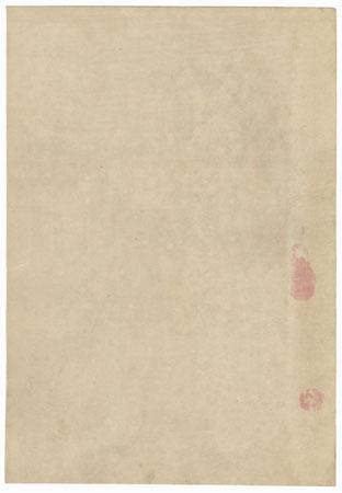 Horse, Oji Inari Shrine by Chikanobu (1838 - 1912)