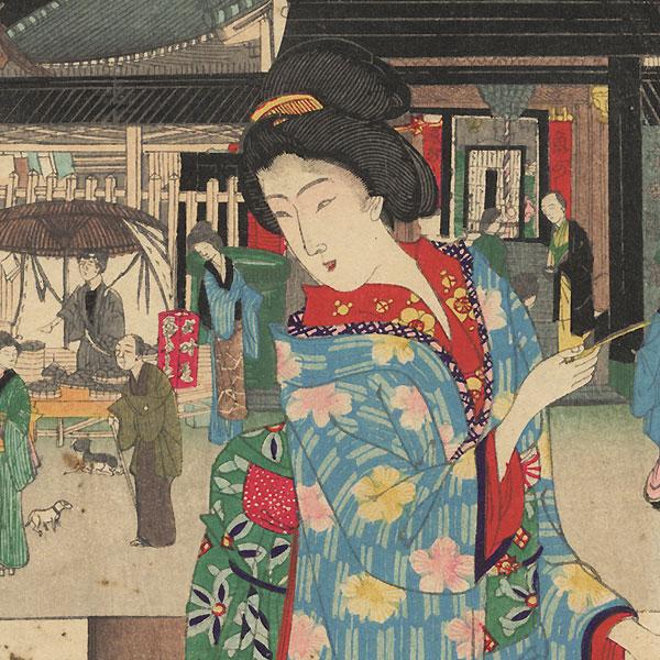 Boar, Shitaya Marishiten by Chikanobu (1838 - 1912)