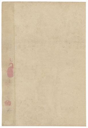 Rat, Denzu-in Daikokuten by Chikanobu (1838 - 1912)