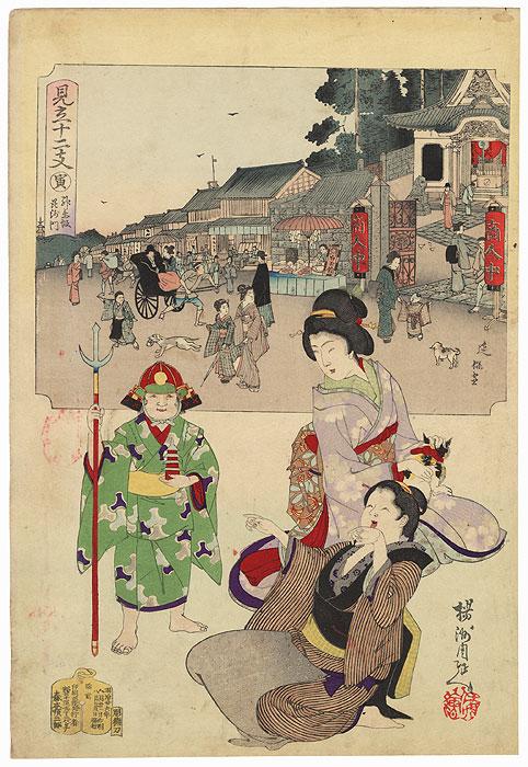 Tiger, Kagurazaka Bishamon by Chikanobu (1838 - 1912)