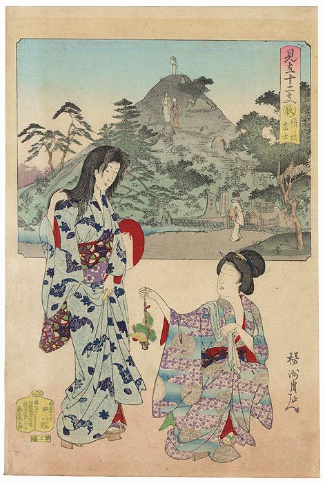 Dragon, Fukagawa Hachiman Fuji by Chikanobu (1838 - 1912)