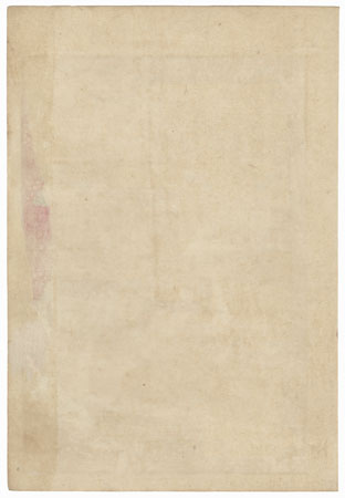 Table of Contents for One Hundred Roles of Baiko by Kunichika (1835 - 1900)