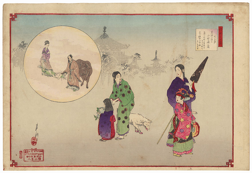 July: Tanabata Festival by Gekko (1859 - 1920)