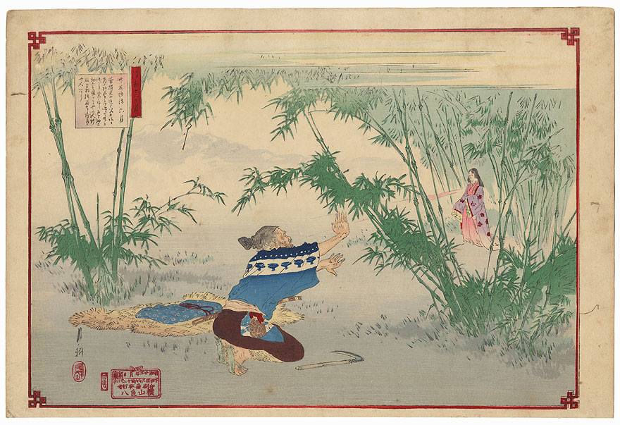 June: The Tale of the Bamboo Cutter by Gekko (1859 - 1920)