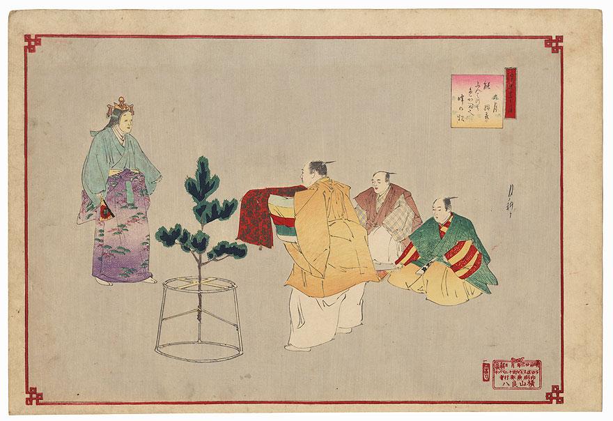 September: The Noh Play Hagoromo by Gekko (1859 - 1920)