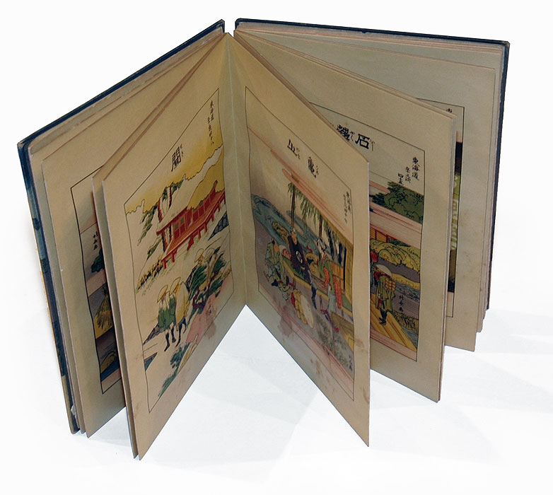 Complete Fifty-three Stations of the Tokaido Lithograph Print Set in One Bound Volume by Hokusai (1760 - 1849)