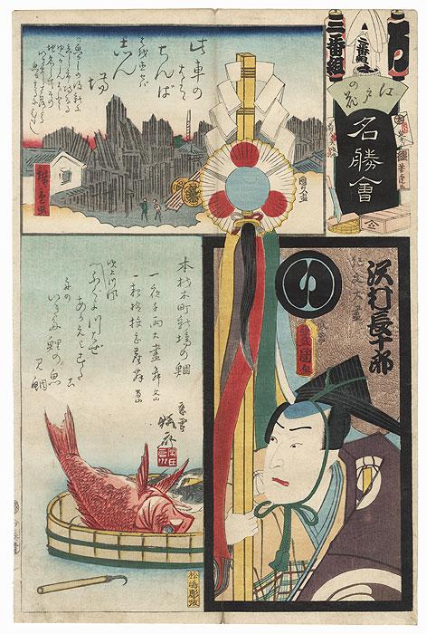 Ro Brigade, Second Group, Shinba: Sawamura Chojuro V as Kibun Daijin, 1862 by Toyokuni III/Kunisada (1786 - 1864)