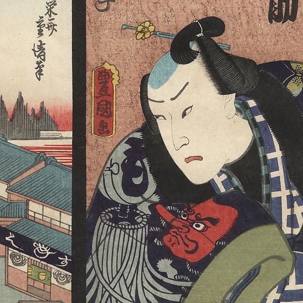 Mo Brigade, Second Group, Ginza: Nakamura Fukusuke as Kinkanamono no Jingaro, 1865 by Toyokuni III/Kunisada (1786 - 1864)