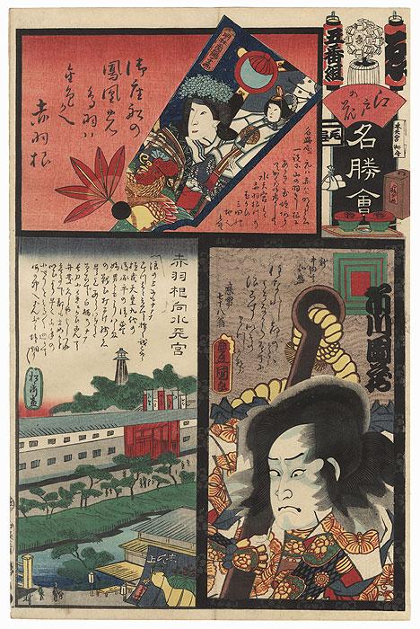We Brigade, Fifth Group, Akabane: Ichikawa Danzo VI as Shinchunagon Tomomori, 1863 by Toyokuni III/Kunisada (1786 - 1864)
