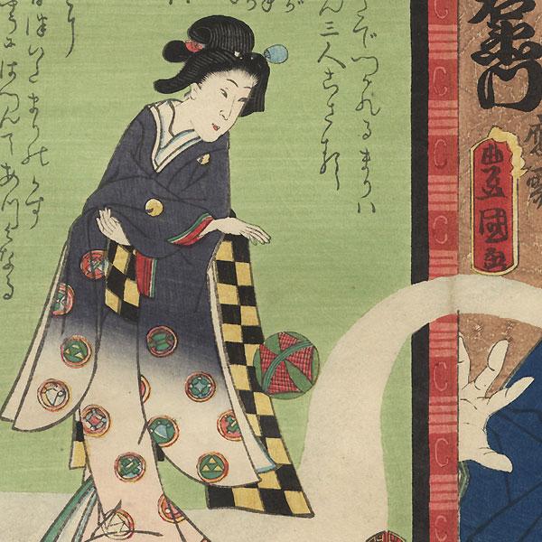 Wo Brigade, Tenth Group, Shitaya: Nakamura Utaemon IV as Hidari Jingoro, 1863 by Toyokuni III/Kunisada (1786 - 1864)