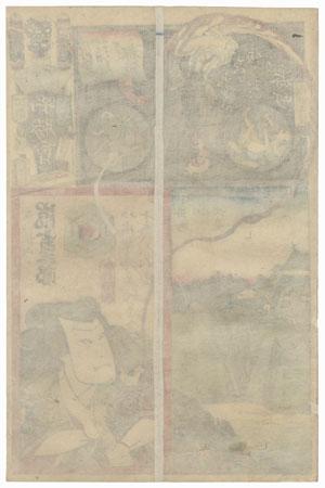 Man Brigade, First Group, Bancho: Arashi Kichisaburo III as Asayama Tetsuzan, 1863 by Toyokuni III/Kunisada (1786 - 1864)