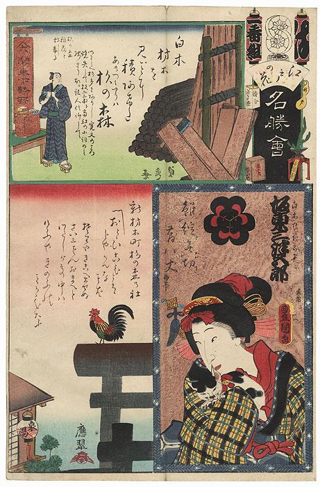 No Ha Sugi no meri, First Group, Bando Mitsugoro VI as Okoma, 1862 by Toyokuni III/Kunisada (1786 - 1864)