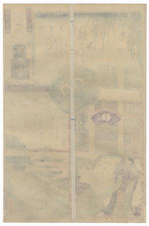 Ke Brigade, Fifth Group, Samegahashi: Jitsukawa Enjaku I as Yomoshichi, 1863 by Toyokuni III/Kunisada (1786 - 1864)