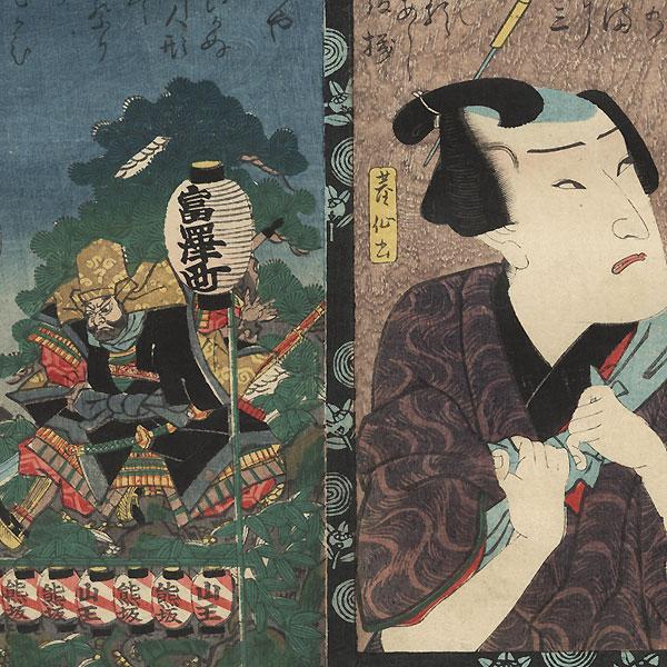 Ha Brigade, First Group, Ningyo-cho: Ichimura Uzaemon XII as the Hairdresser Saizaburo, 1863 by Toyokuni III/Kunisada (1786 - 1864)