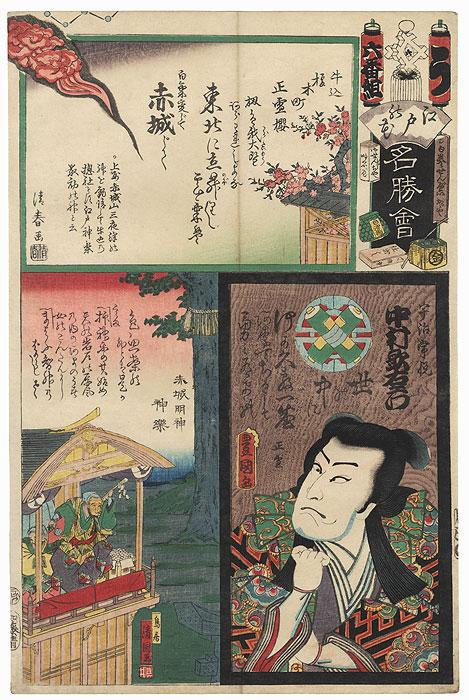 I Brigade, Sixth Squad, Akagi Shrine, Akagi: Nakamura Utaemon IV, 1863 by Toyokuni III/Kunisada (1786 - 1864)
