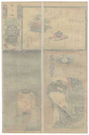 No Ni Yanagibashi, First Group, Onoe Baiko IV as Yokogushi no Otomi, 1863 by Toyokuni III/Kunisada (1786 - 1864)