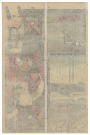 Ninth Group, Kawarazaki Gonjuro I as Denkichi, 1863 by Toyokuni III/Kunisada (1786 - 1864)