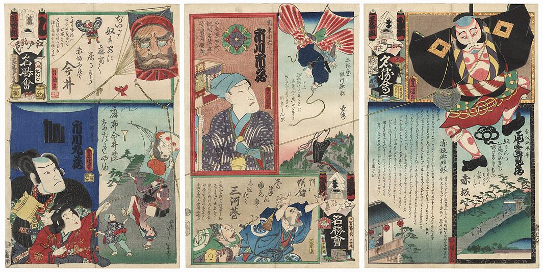 Kite Flying Triptych, 1863 by Toyokuni III/Kunisada (1786 - 1864)