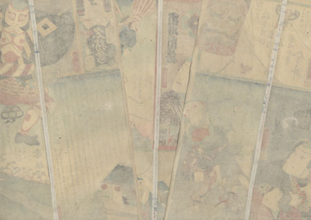 Kite Flying Triptych, 1863 by Toyokuni III/Kunisada (1786 - 1864)