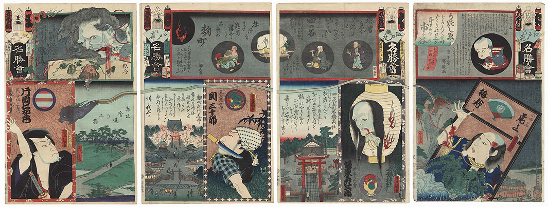 The Ghost of Oiwa Four-panel Print, 1863 by Toyokuni III/Kunisada (1786 - 1864)