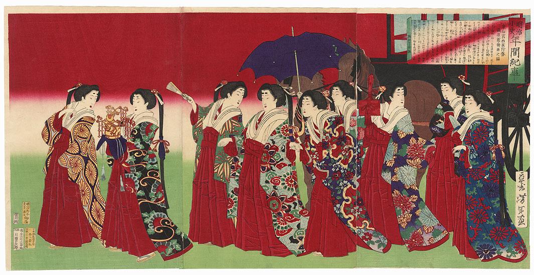 The Empress at the Railway Station in Nishikyo, 1876 by Yoshitoshi (1839 - 1892)