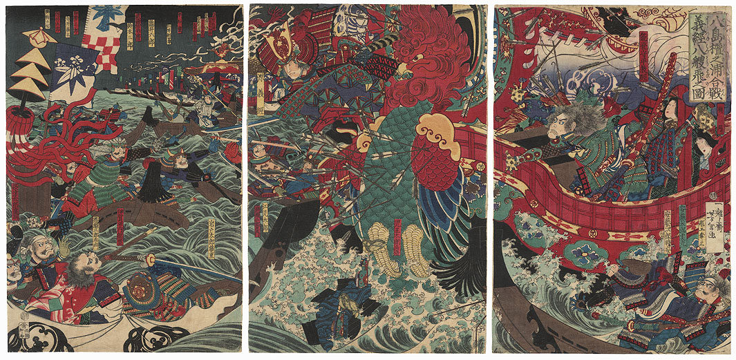 Yoshitsune Leaps over Eight Boats at Dan-no-ura during the Battle of Yashima, 1865 by Yoshitoshi (1839 - 1892)