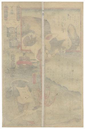 Ne Brigade, Ninth Group, Nekomatabashi (Monster Cat Bridge): Ichinokawa Ichizo (Ichikawa Ichizo III) as Inumura Daikaku, 1864 by Toyokuni III/Kunisada (1786 - 1864)