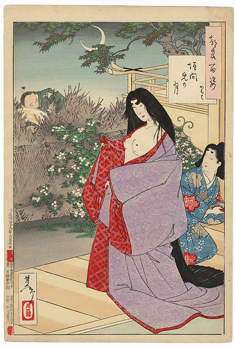 A Glimpse of the Moon by Yoshitoshi (1839 - 1892)