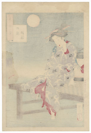 Cooling Off at Shijo by Yoshitoshi (1839 - 1892)
