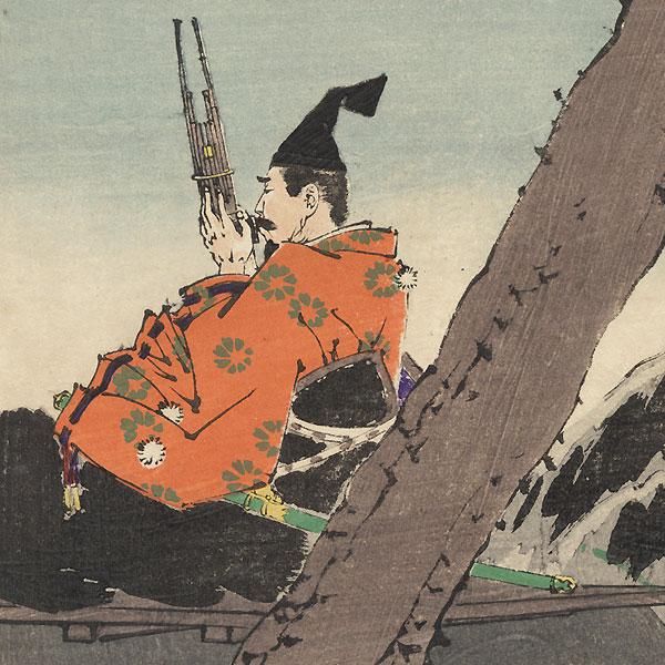 Mount Ashigara Moon by Yoshitoshi (1839 - 1892)