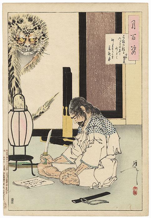 Summer Night Moon by Yoshitoshi (1839 - 1892)
