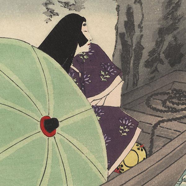 Itsukushima Moon by Yoshitoshi (1839 - 1892)