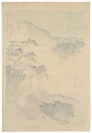 Moon of the Filial Son by Yoshitoshi (1839 - 1892)