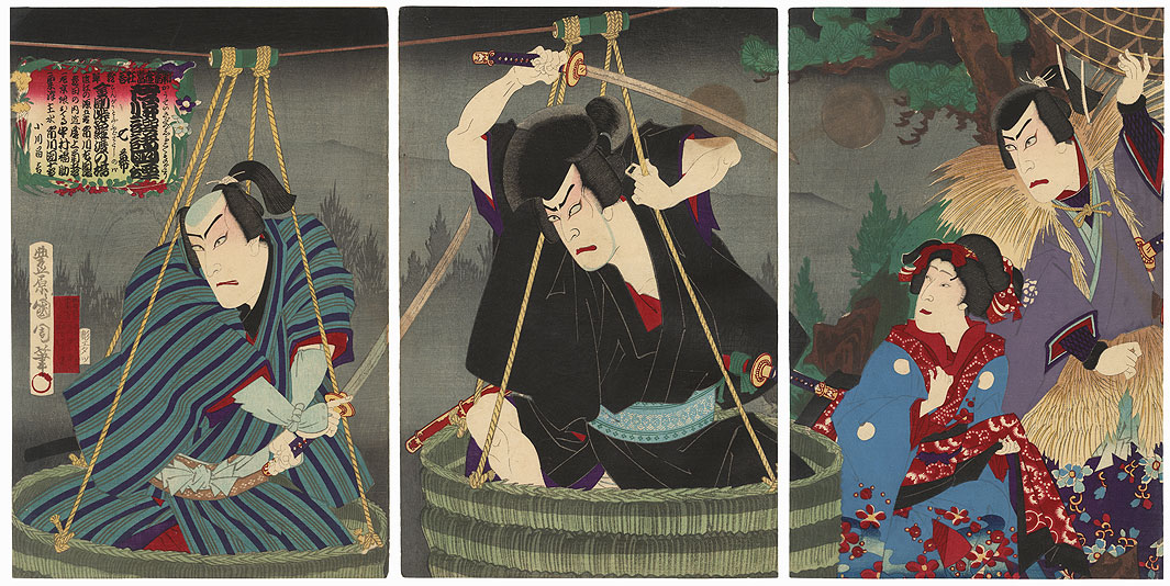 Hit Play at the Shintomiza, 1884 by Kunichika (1835 - 1900)