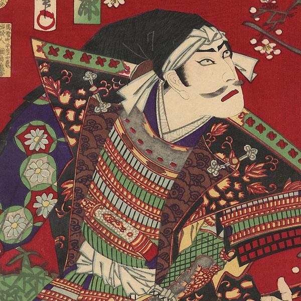 Sato Tadanobu and Overturned Go Board, 1885 by Chikanobu (1838 - 1912)