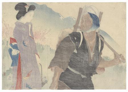 Farmer and Beauty Kuchi-e Print  by Meiji era artist (not read)