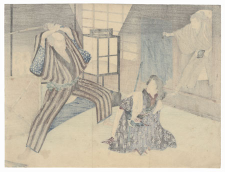 Attacking a Beauty Kuchi-e Print by Meiji era artist (not read)