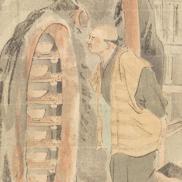 The Story of Wankyu Kuchi-e Print, 1901 by Takeuchi Keishu (1847 - 1915)