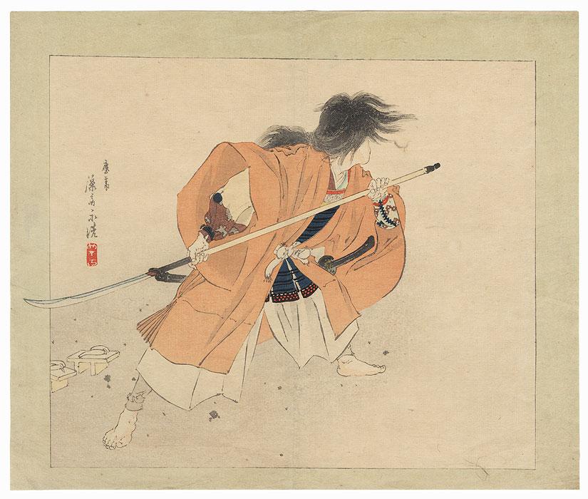Woman Warrior Kuchi-e Print by Sadanobu II (1848 - 1940)