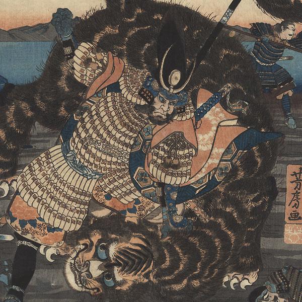 Watonai Hunting a Tiger, 1855 by Yoshifusa (active circa 1840 - 1860)