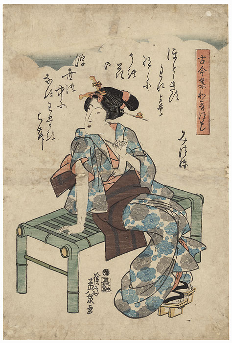 Beauty Relaxing on a Bench by Eisen (1790 - 1848)