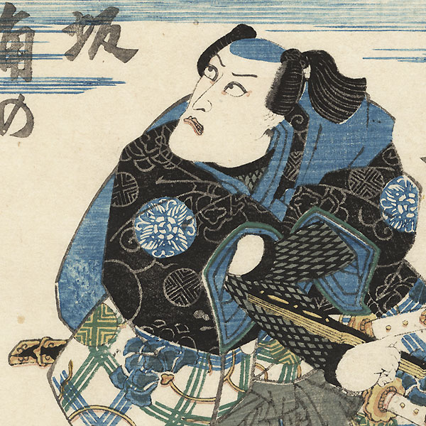Actor as a Samurai Looking up at the Sky by Sadafusa (active 1825 - 1850)