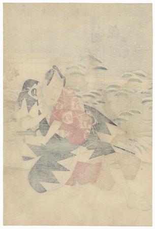 Actor as a Yakko or Servant by Toyokuni III/Kunisada (1786 - 1864)