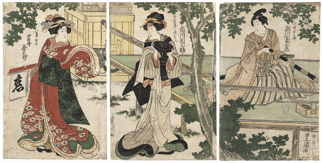 Young Beauty, Beauty, and Youthful Samurai with a Telescope, 1816 by Toyokuni I (1769 - 1825)